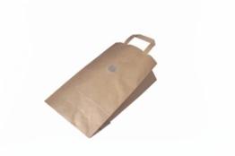 100 Bioabfalltüten mit Henkel Papier braun 9,5 l Biomülltüten Kompostbeutel Mülltüten Müllbeutel Bio 22 + 11 x 28 cm -